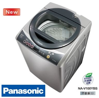 Panasonic 國際牌 ECO NAVI10公斤變頻洗衣機 NA-V100YBS-S (不鏽鋼) ★2016/2/15前春日有禮賞送好禮!