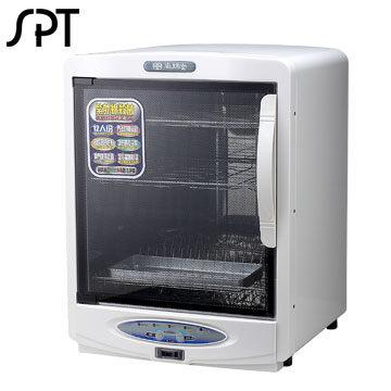 尚朋堂 三層紫外線烘碗機 SD-3588 不鏽鋼隔架可調整 約12人份容量