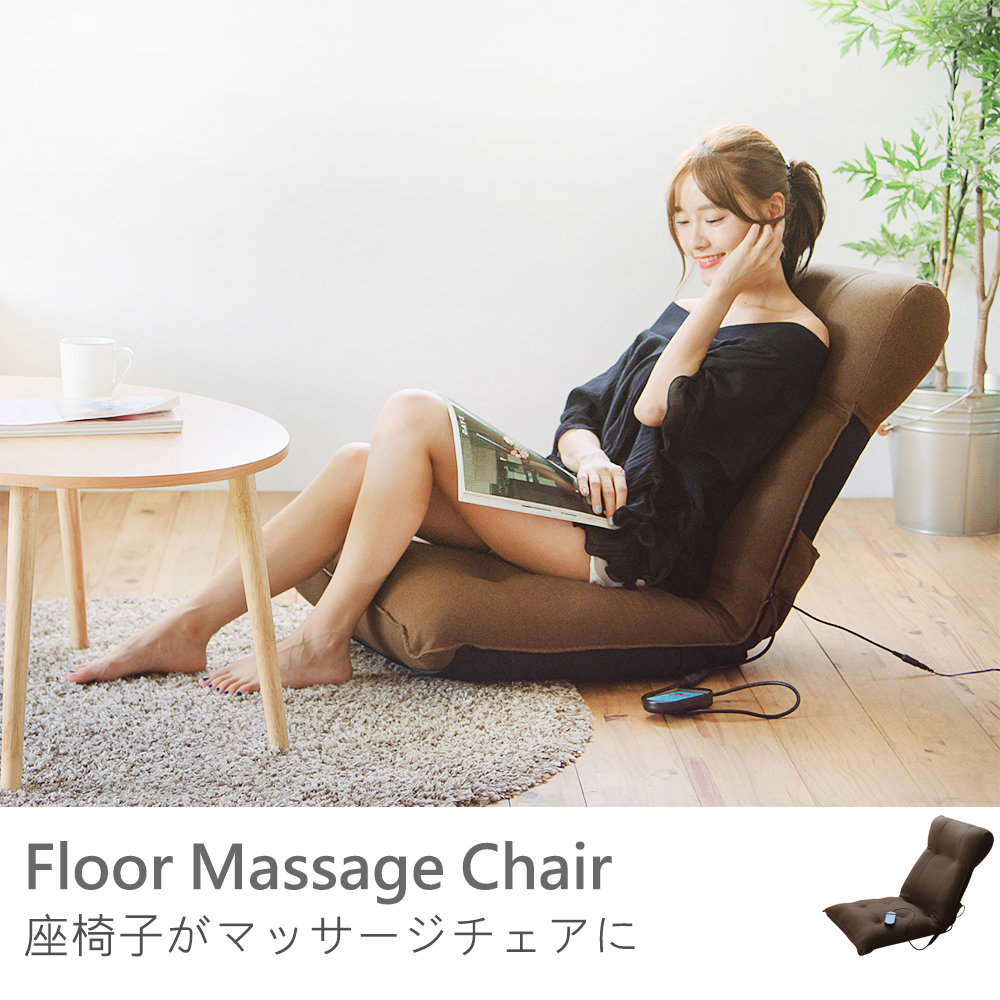 沙發椅 和室椅 按摩椅【M0040】卡洛電動按摩和室椅 MIT台灣製 完美主義