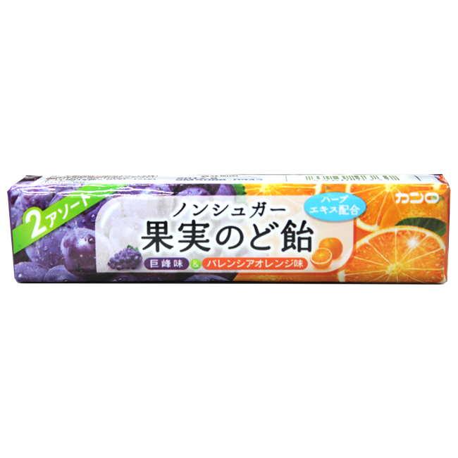 甘樂 雙味水果喉條糖