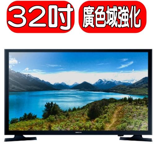 《特促可議價》Samsung三星【UA32K4100/UA32K4100AWXZW】電視《32吋》