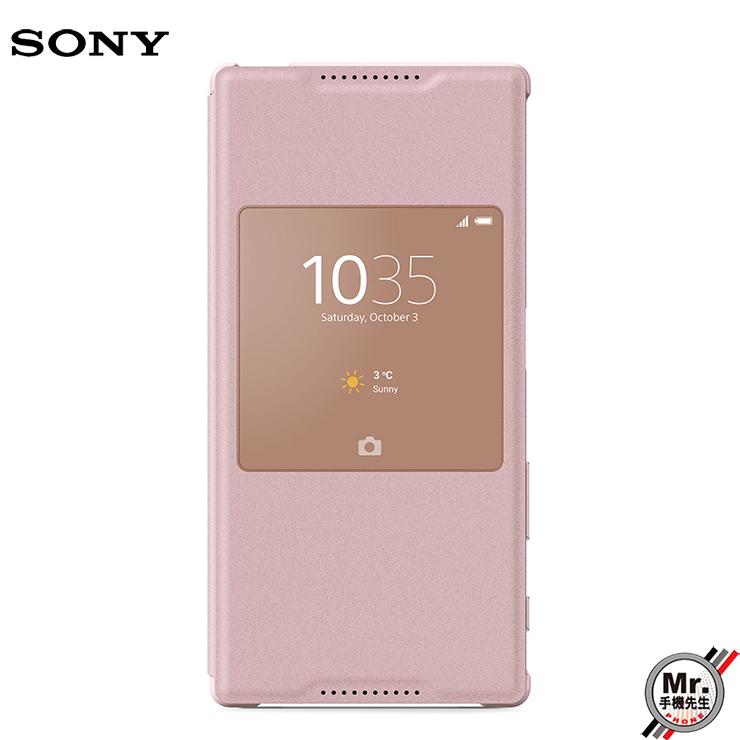 ※手機先生※【Sony】Xperia Z5 SCR42 原廠正品 視窗式時尚保護殼 內建NFC 側翻 支援座充