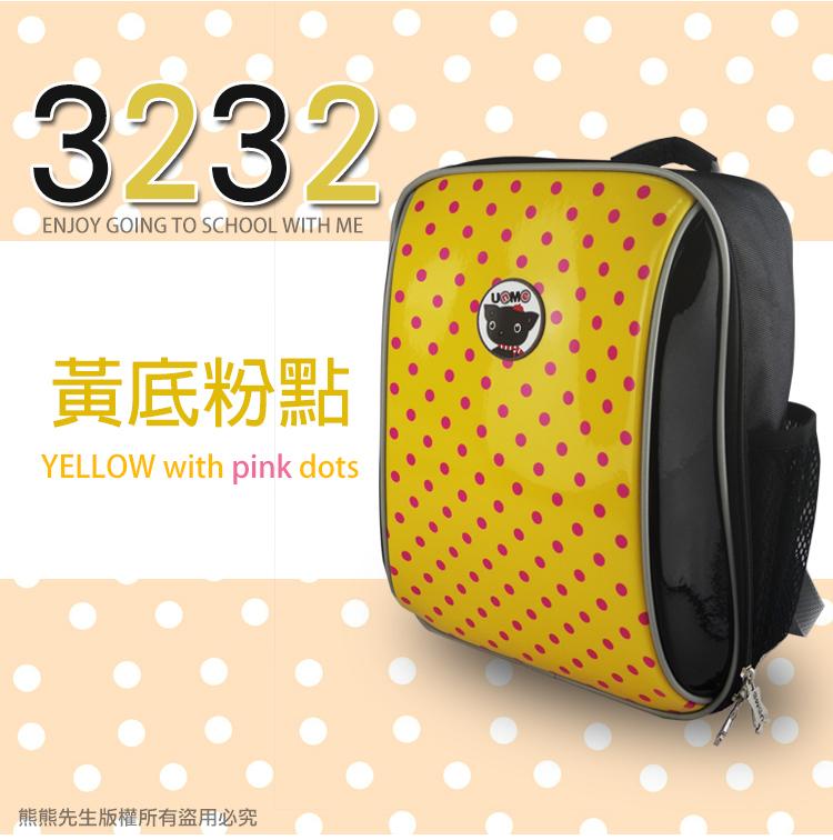 《熊熊先生》UnMe 台灣製造 MIT 兒童書包 3232 可愛點點後背包 兒童後背書包