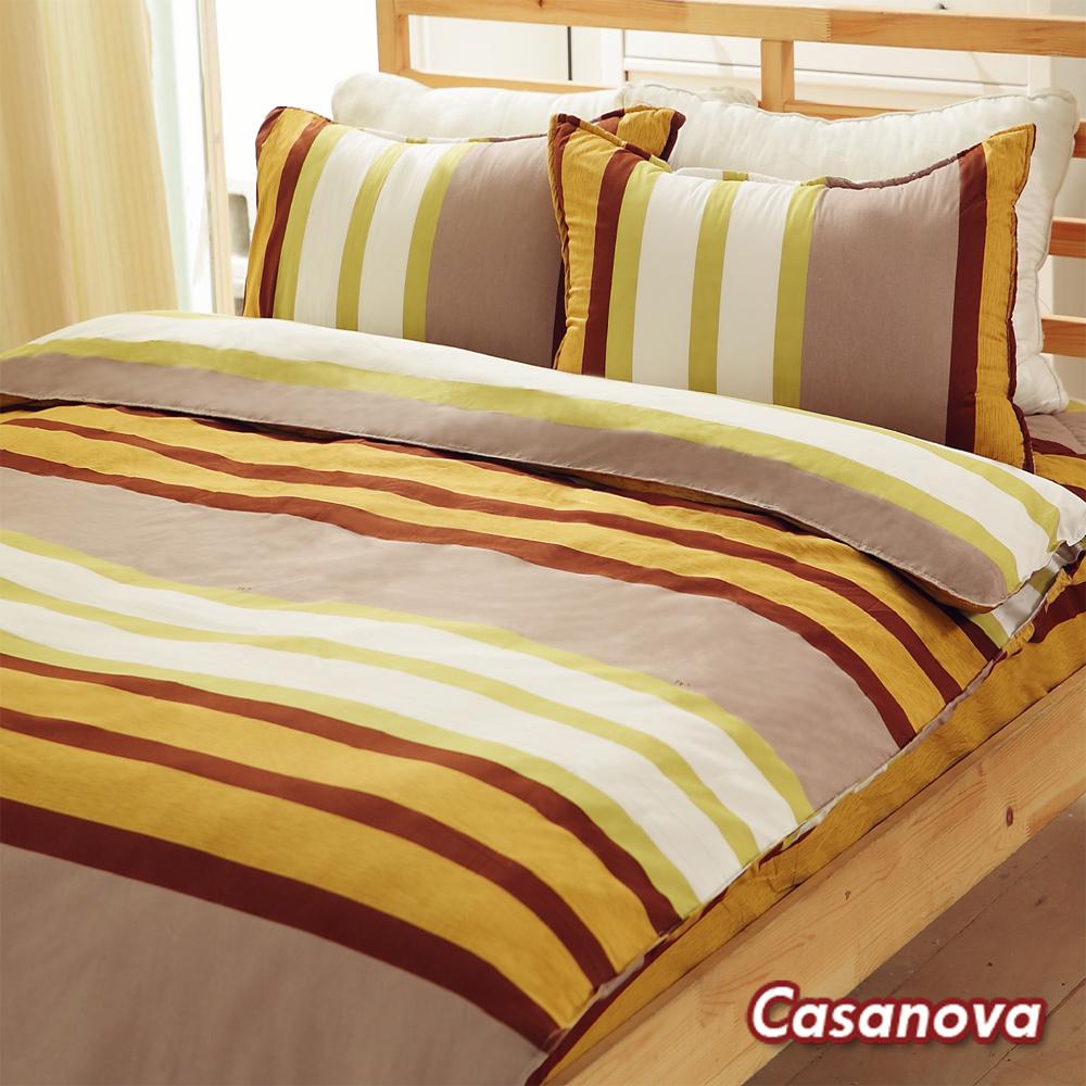 Casanova《卡薩特調》天鵝絨雙人四件式全舖棉兩用被床包組★天然活性印染!