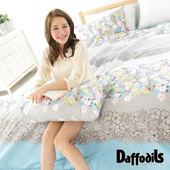Daffodils《花翠拂波》雙人四件式純棉兩用被床包組