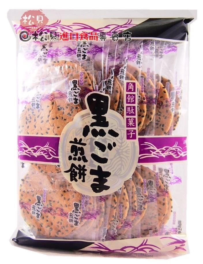 Yukarido黑芝麻煎餅20枚240g【4955623006525】
