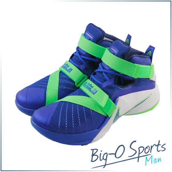NIKE 耐吉 LEBRON SOLDIER IX EP 籃球鞋 男 749420441