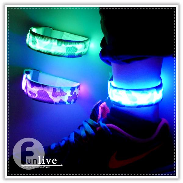 【aife life】LED魔鬼氈迷彩臂帶/發光手環/腳環/LED綁腿帶/警示燈/自行車路跑活動/寵物發光項圈/反光條