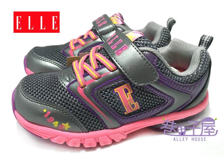 【巷子屋】ELLE 女童舒適透氣輕量氣墊運動跑鞋 [40058] 灰粉 超值價$398