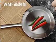 WMF 、 不銹鋼鍋  、 18/10 、 湯鍋 、 燉鍋  、平底鍋 、 profi 、plus、德國