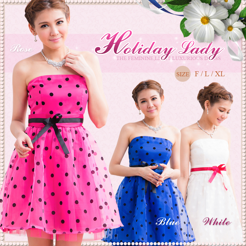 天使嫁衣【HL2312】3色中大尺碼歐根紗鮮豔色彩點點洋裝小禮服˙預購訂製款