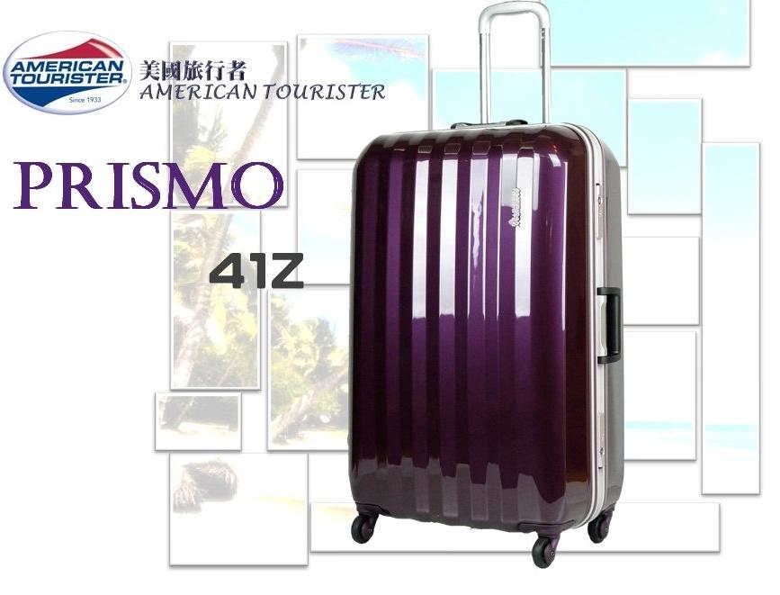 《熊熊先生》 旅展特賣75折 AT美國旅行者 行李箱 25吋41Z鋁框TSA鎖