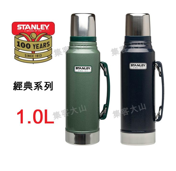 【露營趣】中和 美國 Stanley 1001254 1L 美式復古不鏽鋼保溫水壺 經典真空保溫瓶