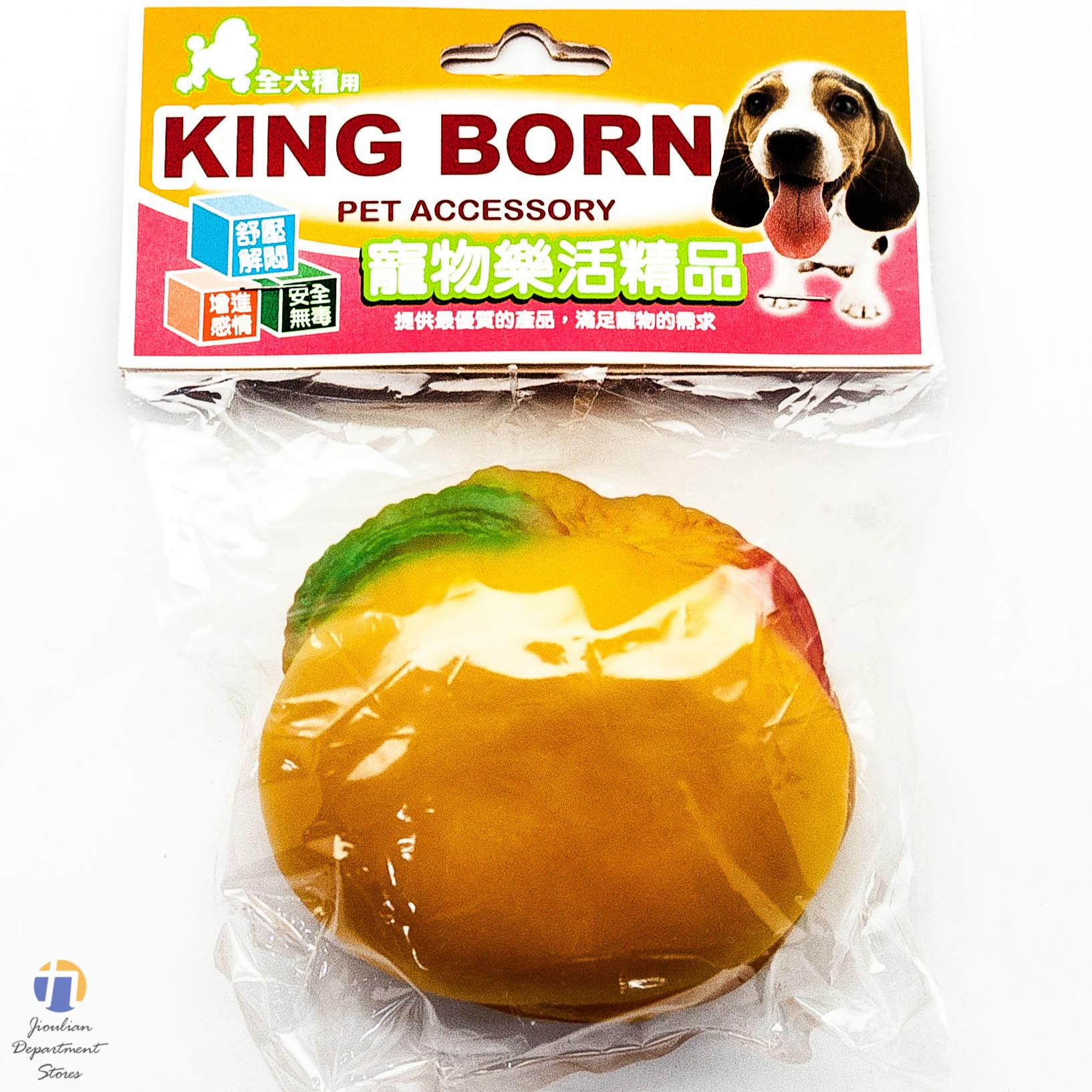 {九聯百貨} King Born (KB) 寵物樂活玩具 漢堡造型 1入 (KB-E-3209)