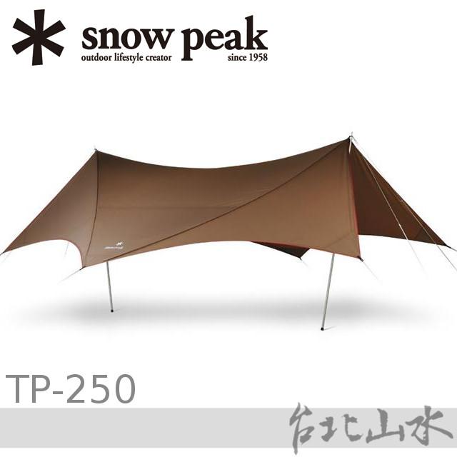 Snow Peak TP-250 六角蝶形天幕 Pro. 雙峰天幕/炊事帳/露營帳篷/日本雪峰
