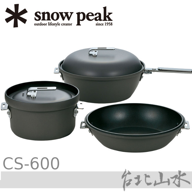 Snow Peak 鋁合金鍋具三件組 CS-600 Pancooker 露營鍋組/日本雪峰