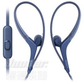 【曜德★新上市】SONY MDR-AS410AP 藍 防水運動耳掛式耳機 線控MIC ★免運★送收納盒★