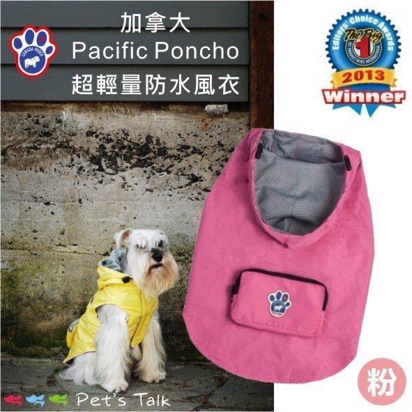 加拿大Canada Pooch超輕量防水風衣-粉色 Pet\