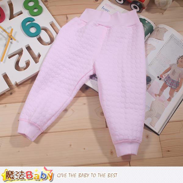 嬰幼兒空氣棉護肚高腰保暖睡褲 魔法Baby~k43991