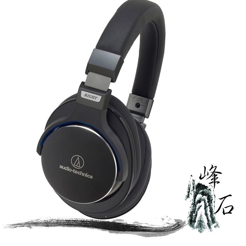 樂天限時促銷!平輸公司貨 日本鐵三角 ATH-MSR7 便攜型耳罩式耳機