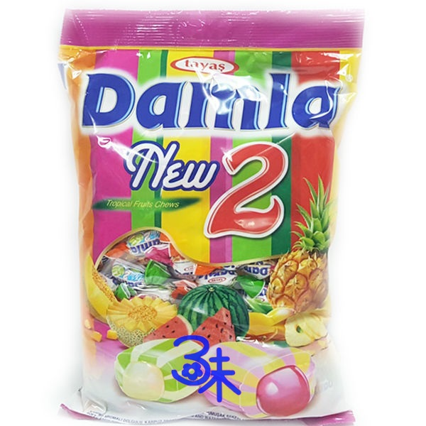 (土耳其) Tayas Damla New2 黛瑪拉什錦軟糖 1包1000公克 特價 168 元 【8690997155672】(岱瑪菈雙色什錦軟糖 黛瑪拉雙色什錦軟糖 爆漿水果軟糖 黛瑪拉第二代 D..