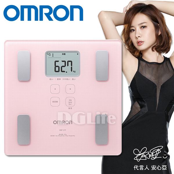 *加贈OMRON HJ005計步器(數量有限,贈完為止)* OMRON體脂計 HBF-217 粉紅色 新品上市!限時優惠!!