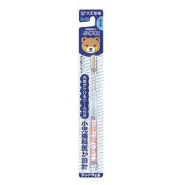 大正製藥 兒童專用牙刷 6-12歲◆德瑞健康家◆