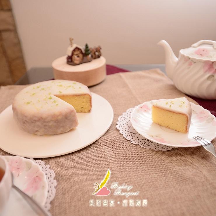 【烘焙饗宴】老奶奶檸檬蛋糕 (6吋)