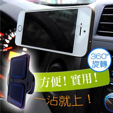 EasyGrip 萬用360度旋轉懶人手機架/車架/平板架