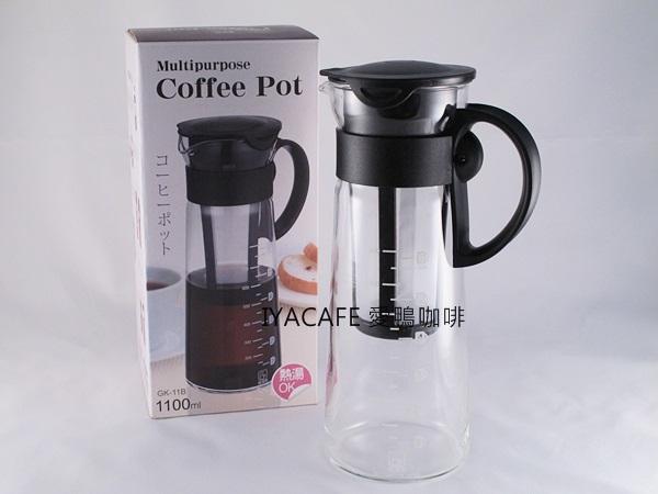 《愛鴨咖啡》GK-11B 日式典雅咖啡壺 冷泡壺 1100ml
