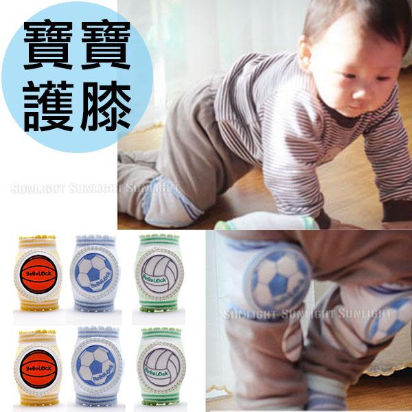 日光城。運動寶寶護膝,韓國製嬰兒爬行學步防止寶寶摔傷安全保護無毒防水