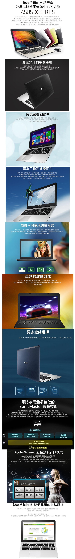 ASUS 華碩 X541UV-0021A6198   黑 15.6吋 筆電 /I5-6198DU/4GB on board(Max.16G)/500G 5400轉/920 2G/W10價錢合理