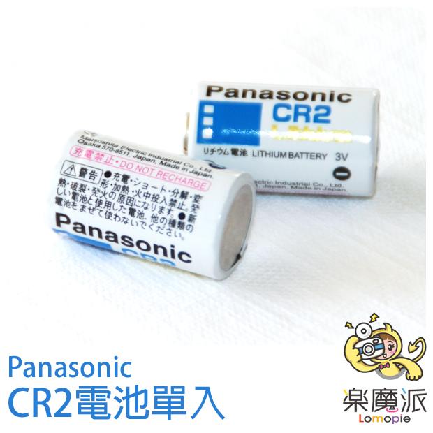 『樂魔派』富士 CR2 電池 原廠 適用拍立得相機 MINI70 MINI25 50S PIVI MP70 MP300 SP1 Instant Automat 單顆販售