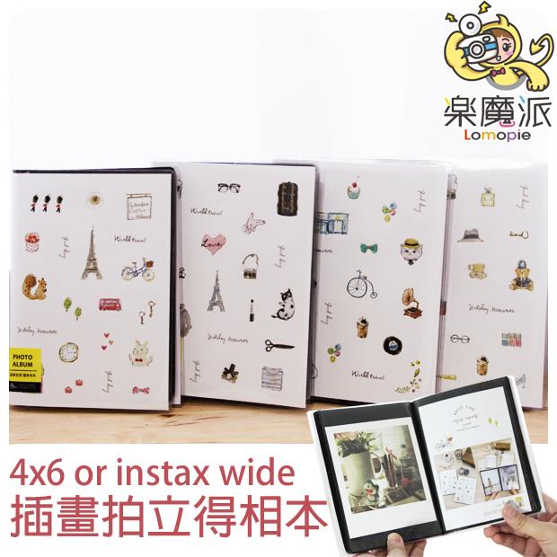 『樂魔派』台灣製造 歐洲英國法式手繪插畫 膠皮拍立得相本相冊相簿 可放48張 4X6 四吋 寬幅 寬版 拍立得底片