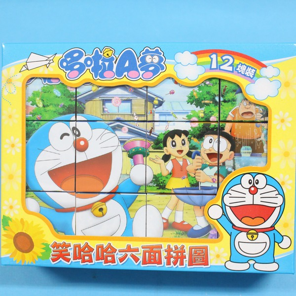 哆啦A夢夢想立體六面拼圖 12塊裝 六面拼圖DOR01F/一盒入{促180}~正版授權~