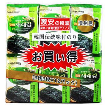 韓國激安殿堂12入海苔-竹鹽