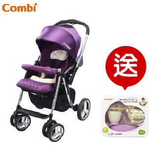 (預購2月到貨) 【本月贈$1300圍兜學習餐具組】日本【Combi】Mega Ride DX 嬰兒手推車-紫(1~48個月)