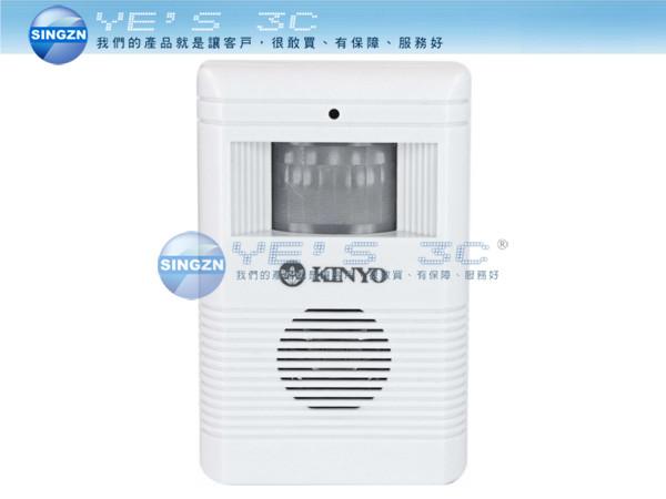 「YEs 3C」KINYO 耐嘉 R-008 R008 來客報知器 紅外線 有發票