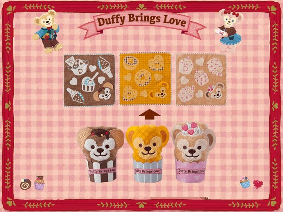 【真愛日本】16012600037 甜蜜情人節-三入杯子蛋糕毛巾組 2016情人節 達菲 雪莉玫 Duffy熊