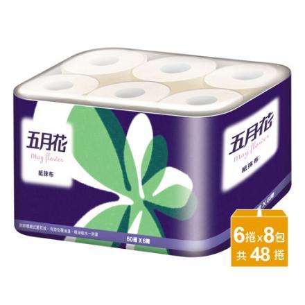 五月花廚房紙巾 (6捲x8包/箱) *699元含運*