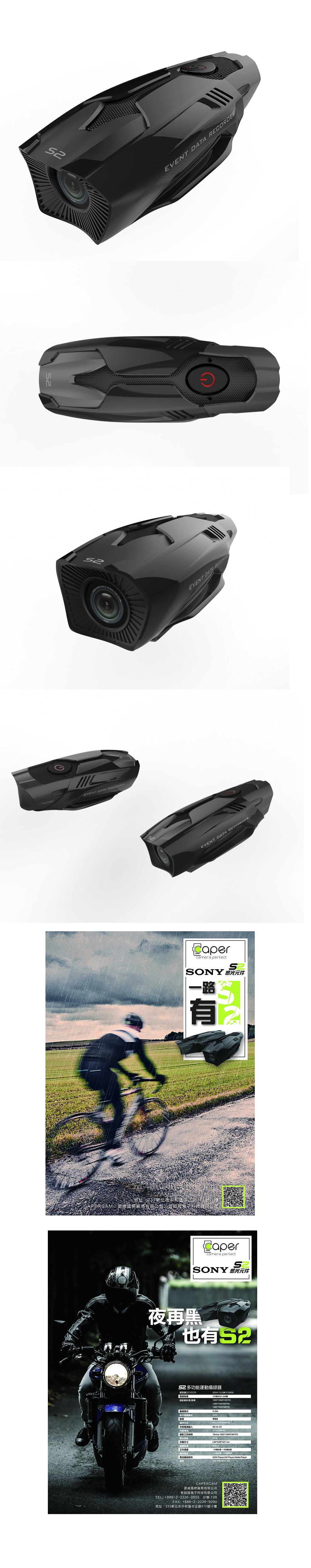 CAPER S2 機車行車紀錄器 SBK S1 升級版 搭配SONY感光元件