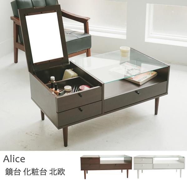 茶几 桌子 和室桌【X0002】愛麗絲化妝茶几/外銷日本款 MIT台灣製 完美主義