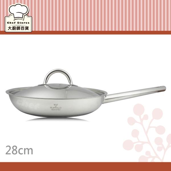 牛頭牌雅登不銹鋼平底鍋單把28cm無鉚釘平鍋-大廚師百貨