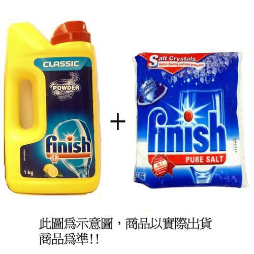 BOSCH 博世 洗碗機專用洗碗粉1瓶(1Kg)+軟化鹽1包(1Kg) 組合購 德國.英國原裝進口