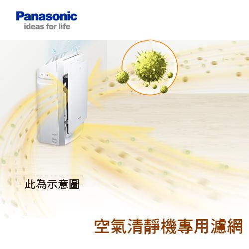 Panasonic 國際 加濕過濾網適用F-VXF70W F-ZXFE70W