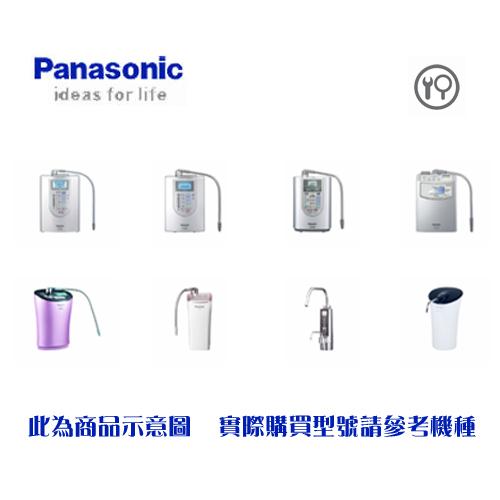 Panasonic 國際 TK-72601P 濾心(耗材) 適用機型:Panasonic淨水器TK-726/ TK-757