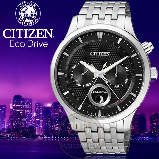 CITIZEN日本星辰金城武代言ECO-Drive典藏品味月相紳士腕錶AP1050-56E公司貨