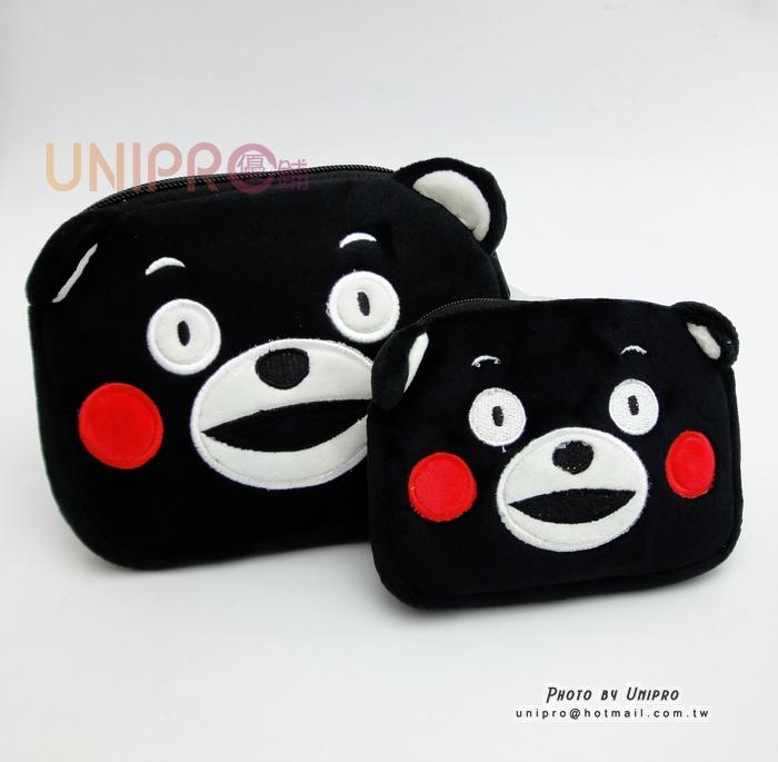 【UNIPRO】日本熊本熊 KUMAMON 絨毛四方零錢包 頭型 化妝包 筆袋 收納包 正版授權