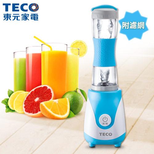 //樂天優惠券現折$100// TECO東元 海洋藍馬卡龍龍捲風隨行杯果汁機(有濾網) XF0602CFB