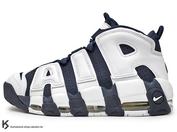[24cm] 2016 NBA 超經典復刻 1996 年籃球鞋名作 NIKE AIR MORE UPTEMPO OLYMPIC USA DREAM TEAM 大AIR 8號 白深藍紅 夢幻三隊 Sco..